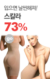 스칼라-5/18_rightevent banner bottom_20_/deal/adeal/99991