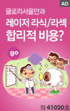 50 _rightevent banner bottom_29_http://drm.seouleyegroup.co.kr/event/letter04