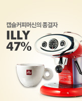 illy-5/20_today banner_5_/deal/adeal/100238
