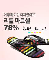 5/22-리틀마르셀_today banner_2_/deal/adeal/100319