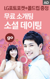 0523 하루엔 30_rightevent banner bottom_27_http://www.wemakeprice.com/deal/adeal/100679