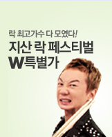 5/23-지산락페스티벌_today banner_6_/deal/adeal/101236