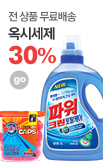 5/25-옥시크린_rightevent banner bottom_19_/deal/adeal/100509