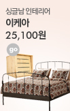 5기- 남성_rightevent banner bottom_5_http://www.wemakeprice.com/promotion/man