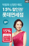 12 웨딩유 0619_rightevent banner bottom_13_http://www.wemakeprice.com/deal/adeal/108595