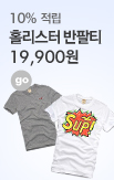 13기- bc_rightevent banner bottom_14_http://www.wemakeprice.com/promotion/bc_6m