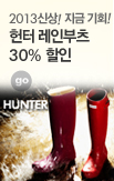 2기- w데이_rightevent banner bottom_3_http://www.wemakeprice.com/promotion/wday