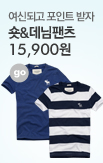 10기- bc_rightevent banner bottom_11_http://www.wemakeprice.com/promotion/bc_6m