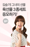 14기- 슬기로운 생활_rightevent banner bottom_14_http://www.wemakeprice.com/promotion/bigevent