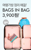 5기- 바캉스_rightevent banner bottom_5_http://www.wemakeprice.com/promotion/vacance0611