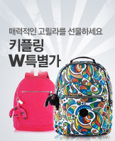 1204_키플링_today banner_4_/deal/adeal/174799