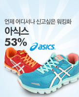 1205_아식스_today banner_5_/deal/adeal/175915