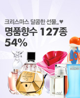 1206_명품향수_today banner_2_/deal/adeal/175447