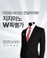 1206_지지아노_today banner_3_/deal/adeal/173730