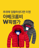 1209_아베&홀리_today banner_3_/deal/adeal/177046