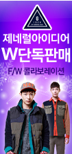 1211_제너럴아이디어_rightevent banner top_3_/deal/adeal/159032