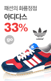 1211_아디다스_rightevent banner bottom_12_/deal/adeal/178279
