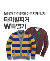 1211_타미힐피거_today banner_1_/deal/adeal/177043