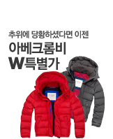 1211_아베크롬비_today banner_1_/deal/adeal/177046