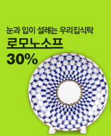 1211_로모노소프_today banner_2_/deal/adeal/169079