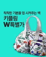 1222_키플링_today banner_6_/deal/adeal/182637