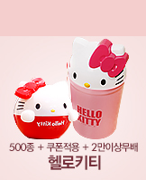 0307_	헬로키티_today banner_1_/deal/adeal/207520
