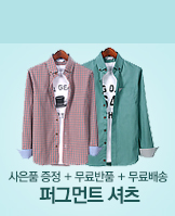 0307_	피그먼트 셔츠_today banner_3_/deal/adeal/208540