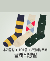 0307_	아비루즈양말_today banner_4_/deal/adeal/221099