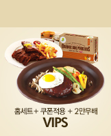 0307_	VIPS_today banner_6_/deal/adeal/221774