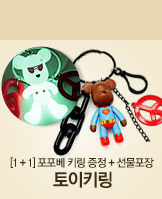 0311_	토이키링_today banner_1_/deal/adeal/208633