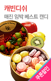 0312_	캐빈디쉬_rightevent banner bottom_2_/deal/adeal/215949