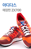0416_	아디다스_rightevent banner bottom_17_/deal/adeal/239919