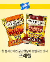 0416_	프레첼_today banner_2_/deal/adeal/237640