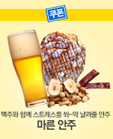 0416_	쥐포_today banner_4_/deal/adeal/232049