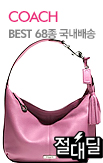 0417_	COACH_rightevent banner bottom_14_/deal/adeal/239567
