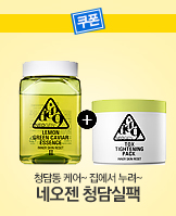 0417_	네오젠 청담실팩_today banner_1_/deal/adeal/235303