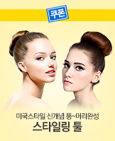 0417_	똥머리_today banner_3_/deal/adeal/242045