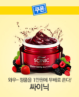 0417_	싸이닉_today banner_6_/deal/adeal/241893
