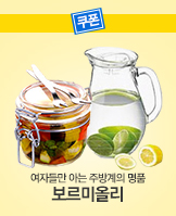 0418_	보르미올리_today banner_4_/deal/adeal/241414