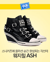 0421_	ASH 웨지힐_today banner_2_/deal/adeal/242004