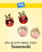 0421_	Swarovski_today banner_5_/deal/adeal/226835