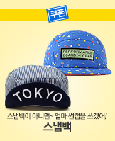 0421_	스냅백_today banner_6_/deal/adeal/234359
