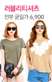 0423_	6900반팔티_rightevent banner bottom_9_/deal/adeal/230962