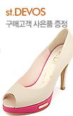 0423_	신규)세이트디보스신발_rightevent banner bottom_5_/deal/adeal/245867