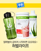 0423_	허벌라이프_today banner_2_/deal/adeal/241318