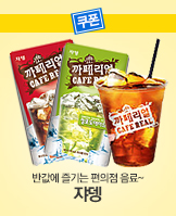 0423_	쟈뎅&담터_today banner_3_/deal/adeal/240936