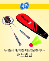 0424_	배드민턴_today banner_1_/deal/adeal/210972