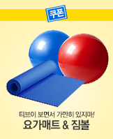 0424_	짐볼_today banner_4_/deal/adeal/212823