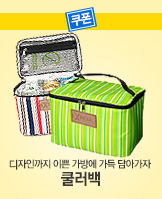 0424_	쿨러백_today banner_5_/deal/adeal/239306
