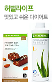 0425_	허벌라이프_rightevent banner bottom_11_/deal/adeal/241318